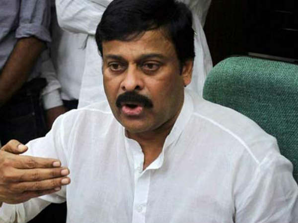 Chiranjeevi talks about Special Status