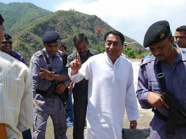 Chopper carrying Kamal Nath loses way in Madhya Pradesh, lands safely after 40 minutes