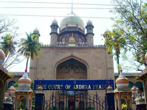 High Court doubt: Can the court hear this PIL on a defected YCP MLAs