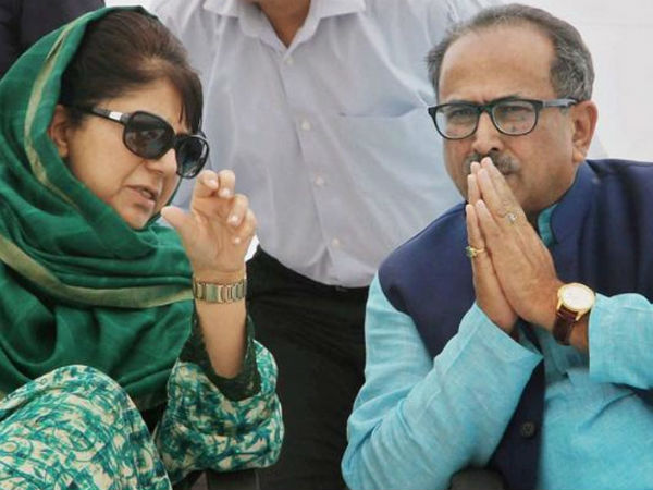 J&K Cabinet Reshuffle: Nirmal Singh Vacates Deputy CMs Chair for Speaker, Says BJP Decided So