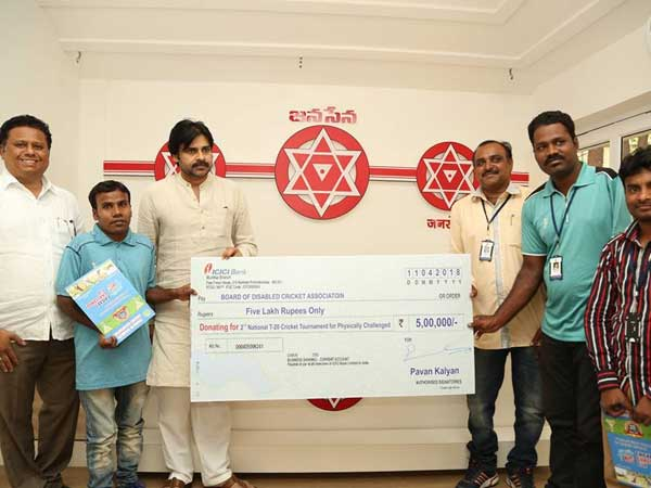Pawan Kalyan Donated Rs. 5 Lakhs to Board of Disabled Cricketers