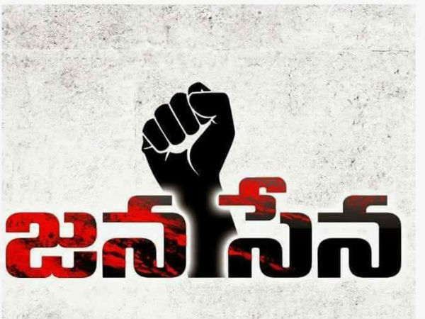 Jana Sena Party gives clarity on contesting in two Telugu States
