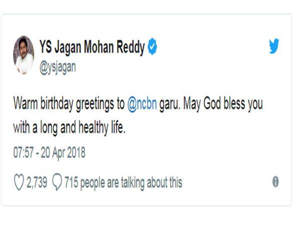 Ys Jagan Tweets Chandrababu On Birthday