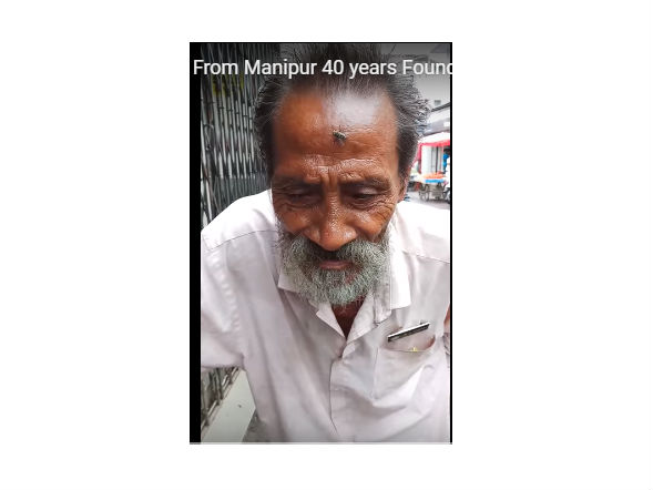 Missing Manipur Man Found Mumbai After 40 Years Thanks Yout