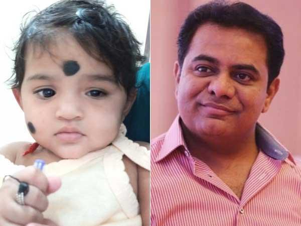 Minster Taraka Rama Rao Helps Ap Child Treatment