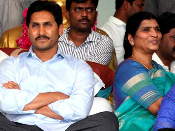 Ntr Name Krishna District Tdp Responds On Ys Jagan Announcement