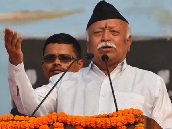 Ayodhya dispute: RSS chief Mohan Bhagwat says Indian Muslims did not demolish Ram Mandir, vows to fight for it