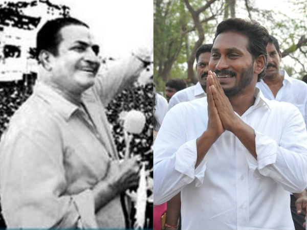 Ys Jagan Shocking Statment Will Replace Krishna District Name With Ntr