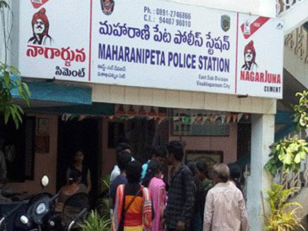 Part Time Job Works fraud: Police case filed in Visakhapatnam