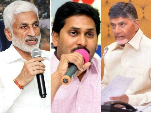 Ysrcp Moves Privilege Notice Against Naidu Insulting Pm Modi