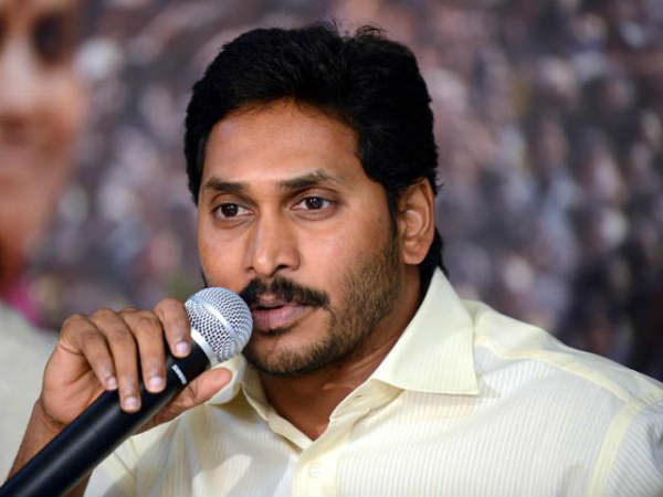 ys jagan on Yalamanchili Ravi joining in YSRCP