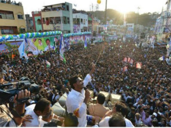 Chandrababu Is Villain Ap Says Ys Jagan