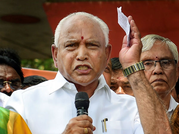 Government Trying Quit Bjp Protest Using Police Force Says Bs Yeddyurappa