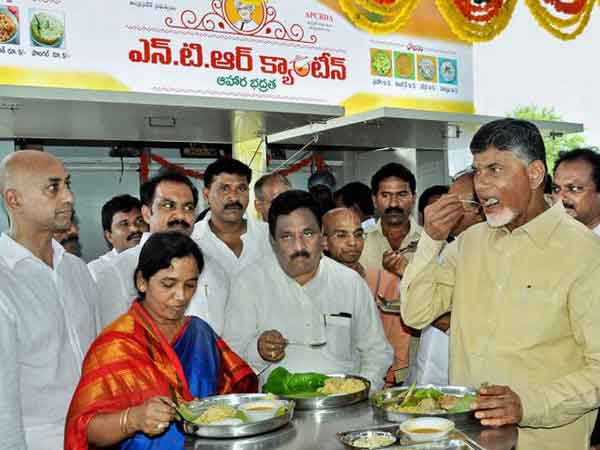 Chandrababu ordered the authorities to make Anna Canteens as most beautiful