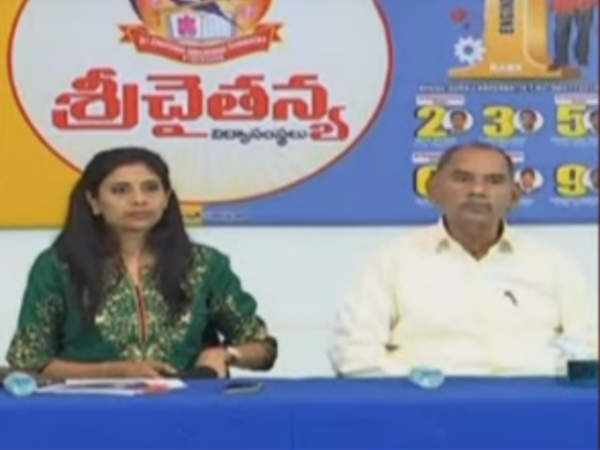 Sri Chaitanyas allegations against Narayana Inistitutions