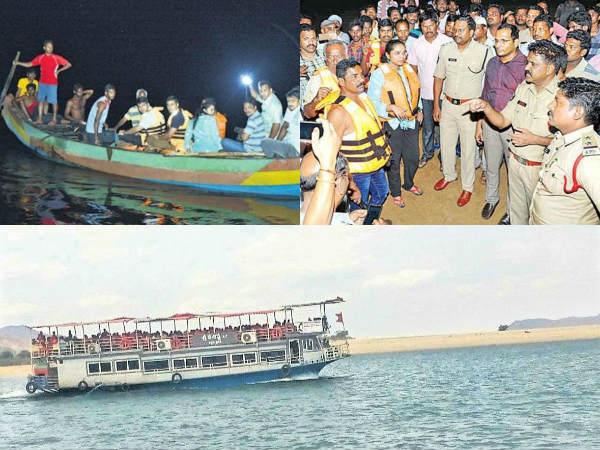 Several Missing After Boat Capsizes East Godavari District