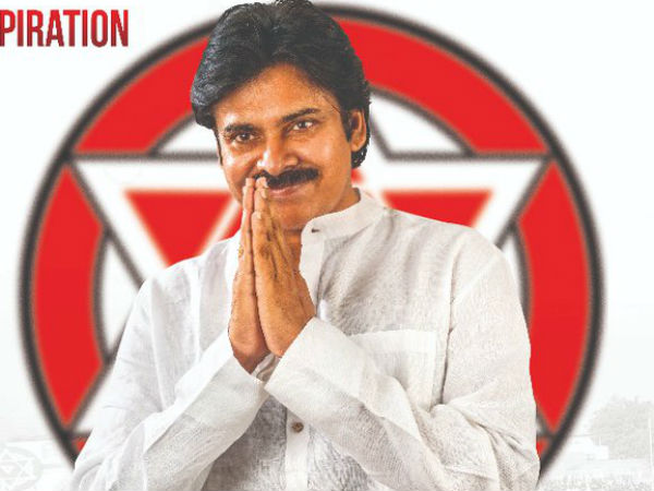 pawan kalyan do not campaign in karnataka elections says janasena