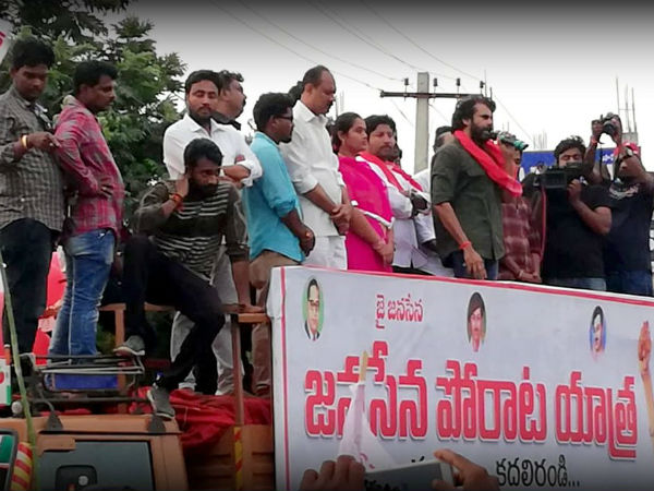 MEGA FAMILY ANNONCEMENTS BECOMES PROBLEM TO JANASENA!