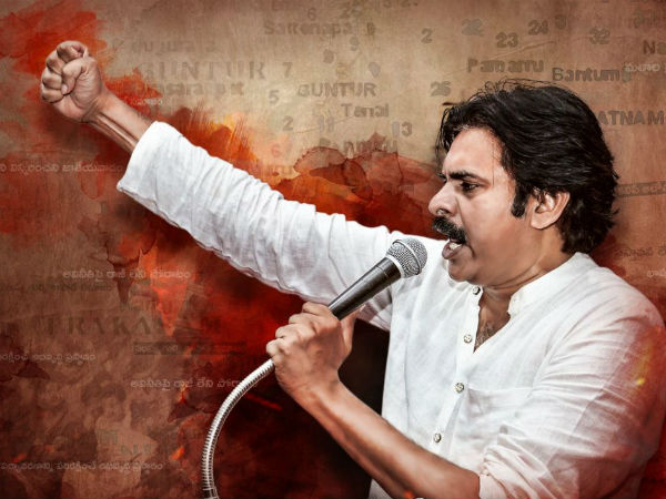 Jana Sena chief Pawan Kalyan's 45 day porata yatra to start from Ichchapuram today