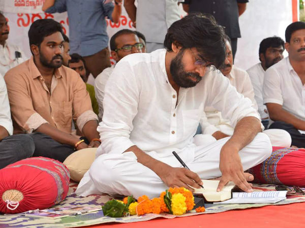 pawan kalyan hunger strike at srikakulam arts college