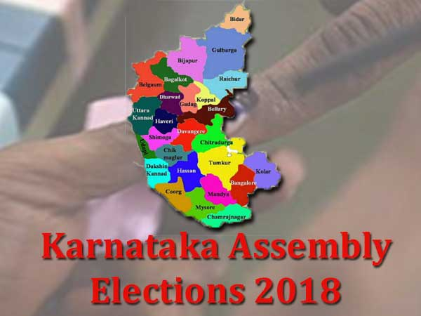 Bengaluru techies to take leave to watch Karnataka poll result action