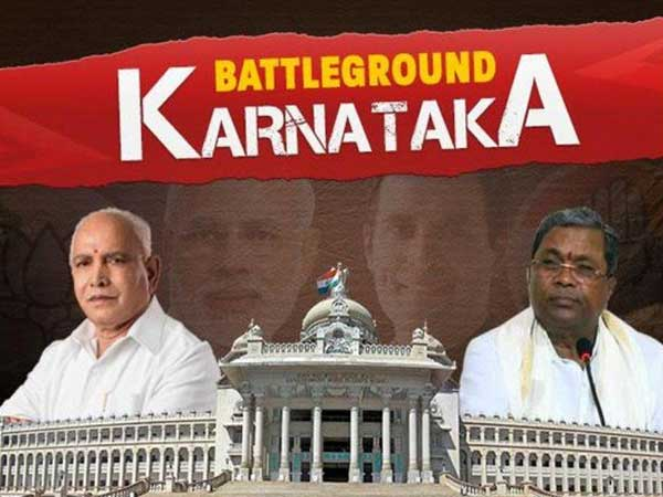 Karnataka Assembly Election 2018 conducted by Times Now-VMR.