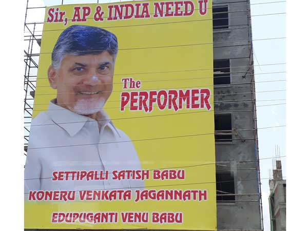babu is the centre of atraction of mahanadu