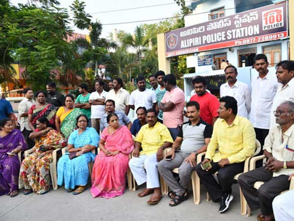 TDP leaders protest in front of Alipiri PS
