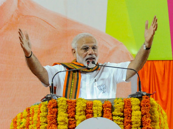 Prime Minister Narendra Modi Address Huge Rally Bagalkot