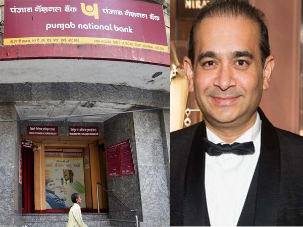 CBI files charge sheet in PNB scam, names former boss Usha Ananthasubramanian