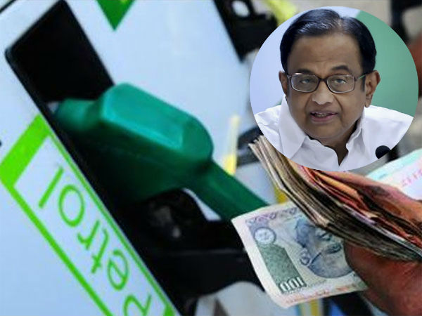 Possible to reduce the prices of petrol by Rs 25 per litre: P Chidambaram