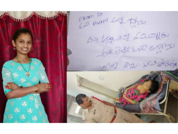 Parents did not scolded for failing in exam...even B tech student commits suicide