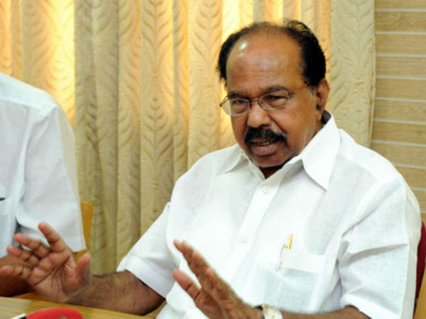 Karnataka floor test trust vote: BJP will be exposed to the world, says Congress' Veerappa Moily