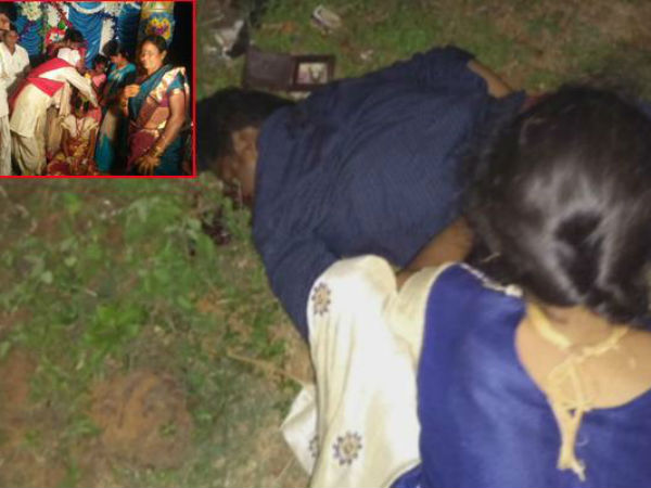 twist in Newly Married Couple Attack In Vizianagaram