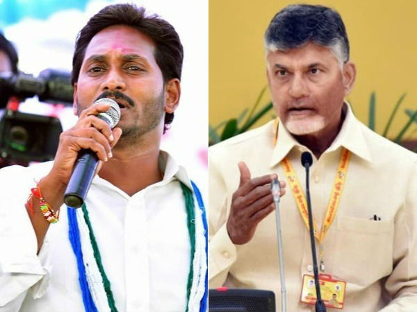 Ys Jagan Says Chandrababu Behind Stone Pelting On Amit Shah