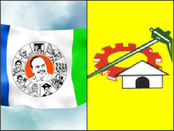 Clash Between TDP And YCP Activists In Guntur