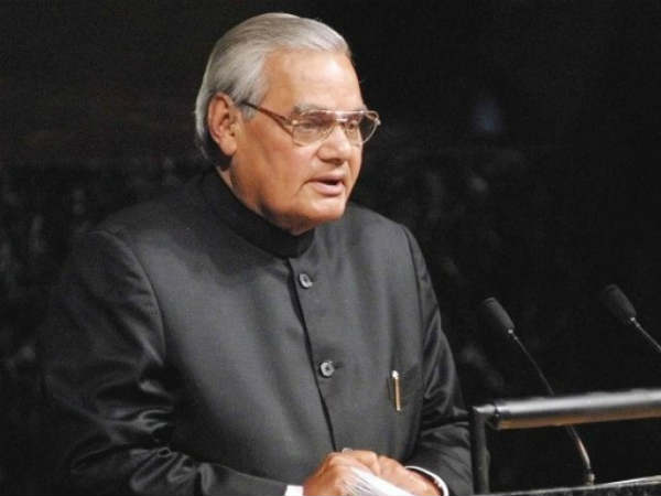Former Pm Atal Bihari Vajpayee Admitted Aiims Due Health Issues