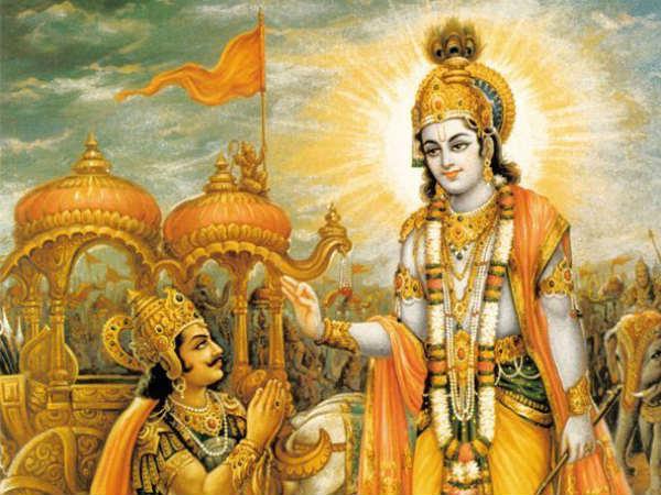 Spirit Analysis Bhagavad Gita