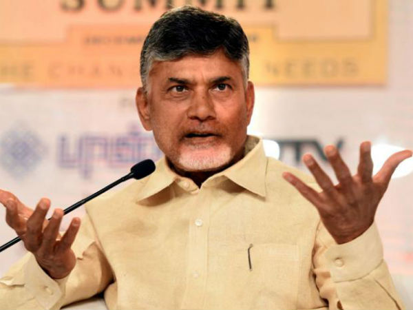 Trend of using the Governors Office for Political benefits: Chandrababu
