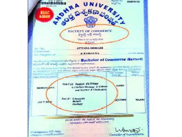 B.Com Certificate to a BSc Student: Andhra University blunder mistake