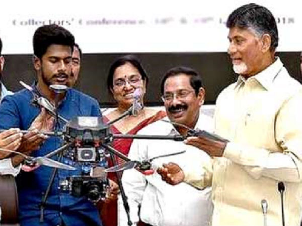 Fight against mosquito with drones:CM Chandrababu