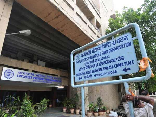 EPFO members can withdraw 75% funds after 30 days of job loss
