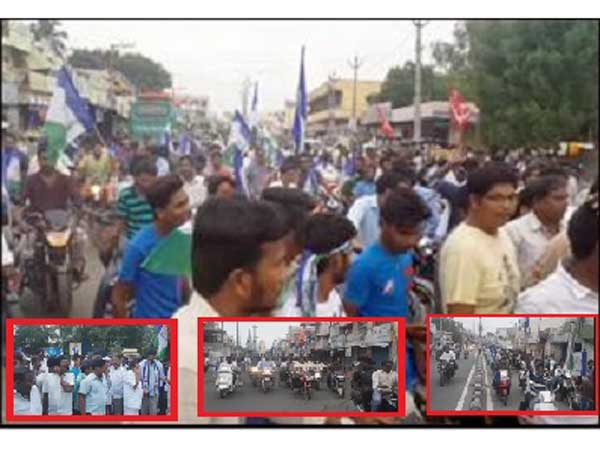 Oppositions Kadapa Bandh:Is going on!
