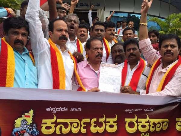 Karnataka Rakshana Vedike Is Protesting Against The Release Of Rajinikant Kaala Cinema