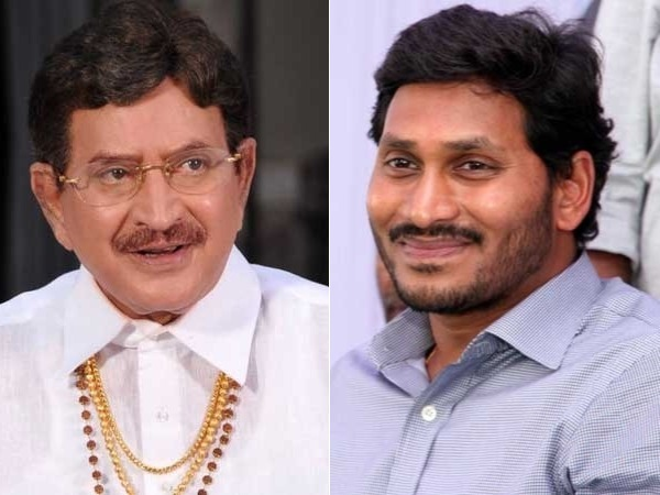 Ys Jagan Will Become Cm 2019 Says Superstar Krishna