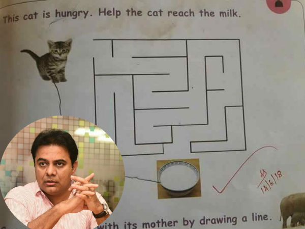 Who said there are no shortcuts in life?: KTR interesting tweet