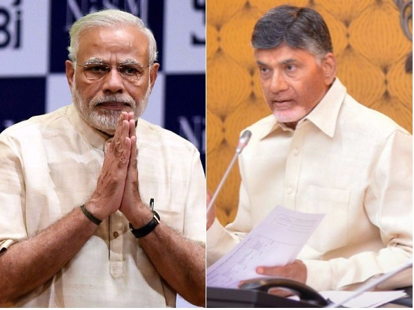 Mine is a Special State With Special Problems: Chandrababus Retort at Being Cut Short by Rajnath