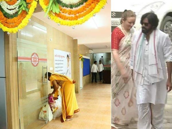 నిరాడంబరంగా: ఏపీలో అద్దె ఇంట్లోకి.. హైదరాబాద్లో జనసేన కొత్త కార్యాలయం