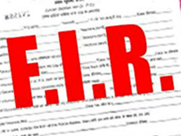 Machilipatnam Beach Festival Controversy F I R Registered O