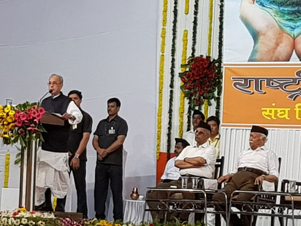 pranab mukherjee speech in RSS event